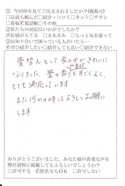 hagaki_0006