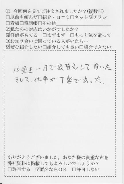 hagaki_0024