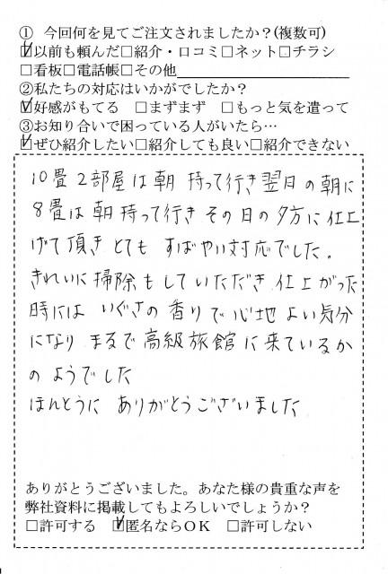 hagaki_0034