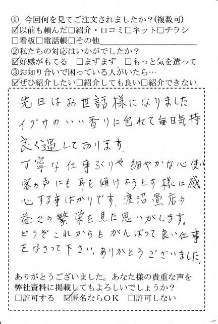 hagaki_0036