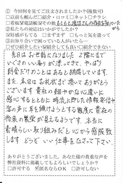 hagaki_0026