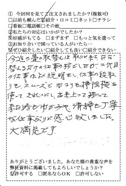 hagaki _0038