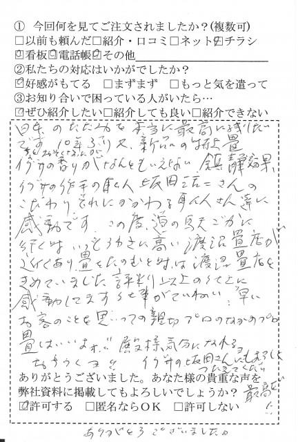 hagaki_0027