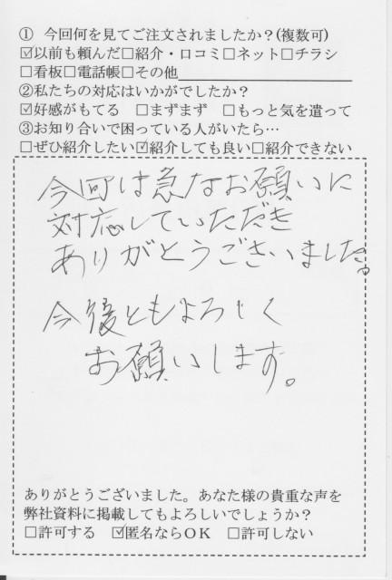 hagaki_0031