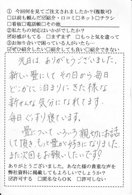 0046_hagaki