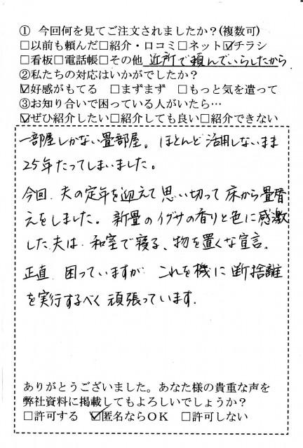 0047_hagaki
