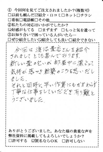 hagaki_0048