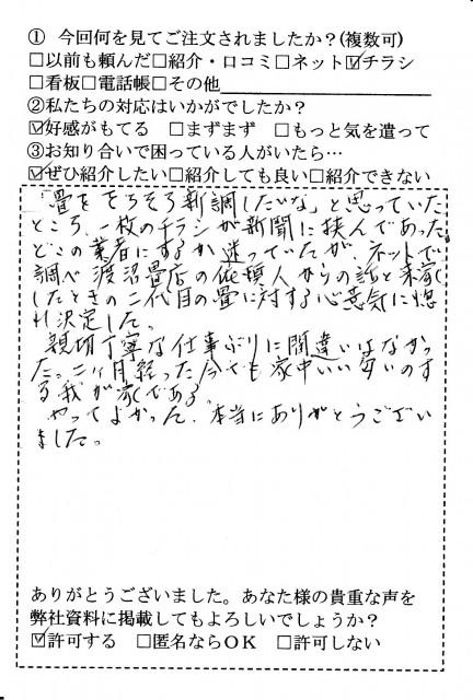 0051_hagaki