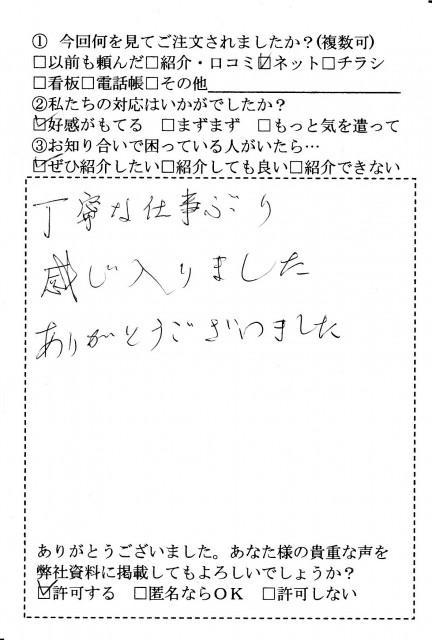 hagaki_0053