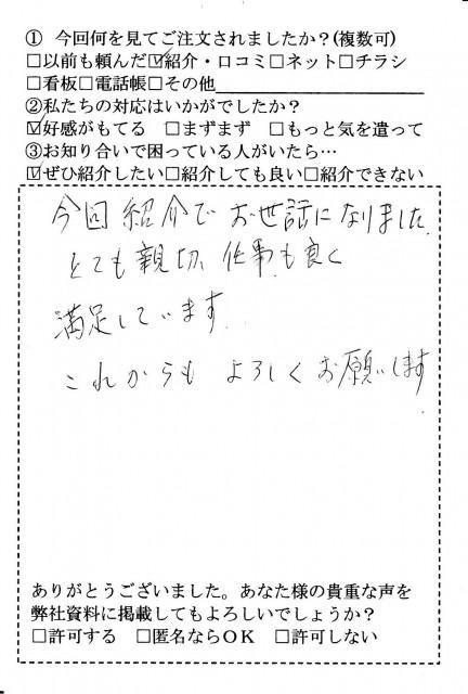hagaki_0054