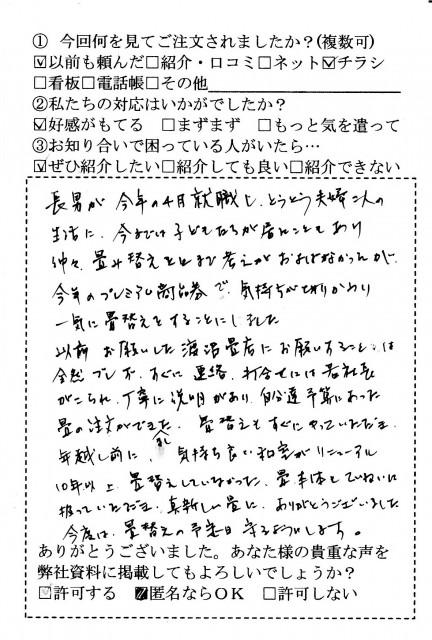 hagaki_0055