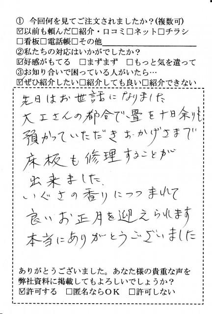 hagaki_0056