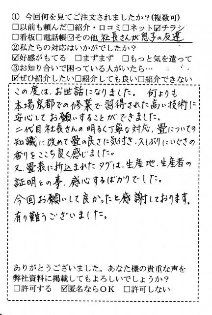 hagaki_0057