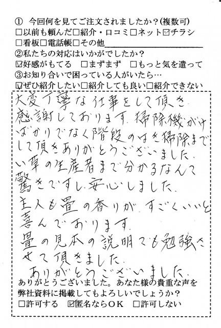 hagaki_0059