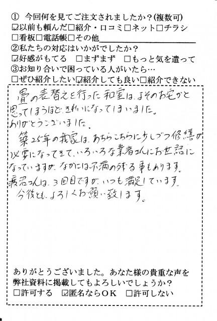 0062_hagaki