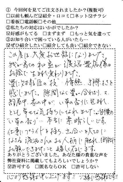 hagaki_0060