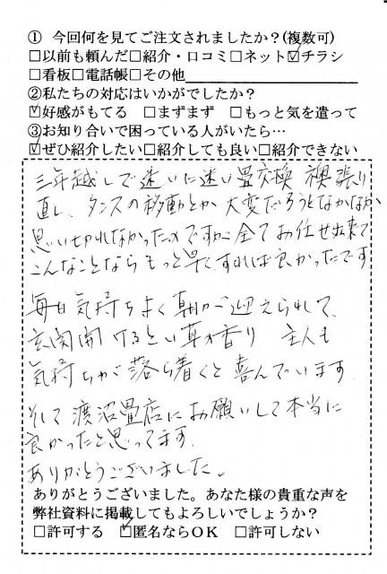 0063_hagaki