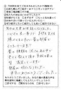 0065_hagaki