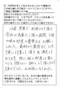 0068_hagaki