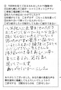 hagaki_0066