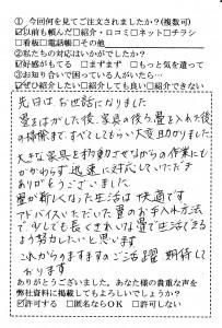 hagaki_0069