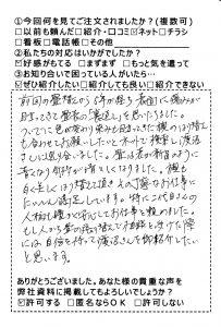 0073_hagaki
