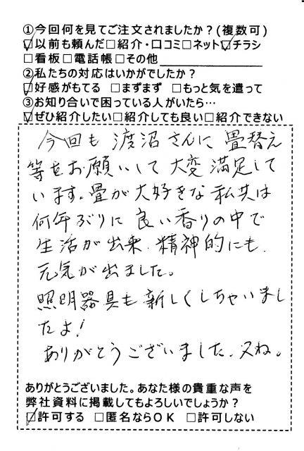0075_hagaki