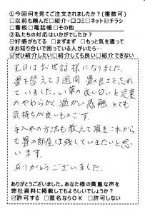 0077_hagaki