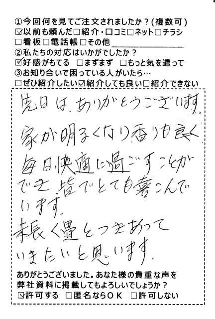 0079_hagaki