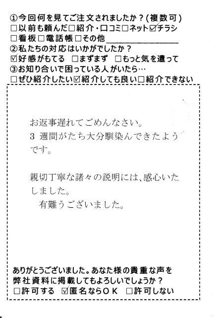 0082_hagaki